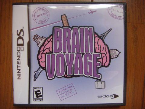 見よ、この脳トレ臭バリバリのパッケージ!